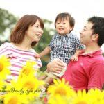 東京の夏休み親子イベント|立川昭和記念公園ひまわり畑で親子撮影会