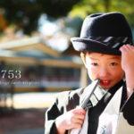 狛江市で七五三参拝どうする?|狛江市の七五三撮影フォトグラファーがアドバイス