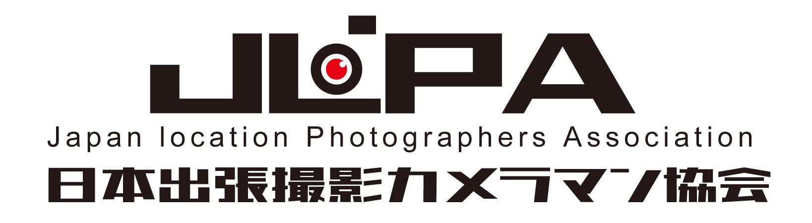 日本出張撮影カメラマン協会