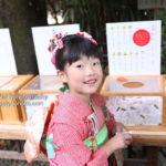 川越氷川神社で7歳の七五三神社出張撮影