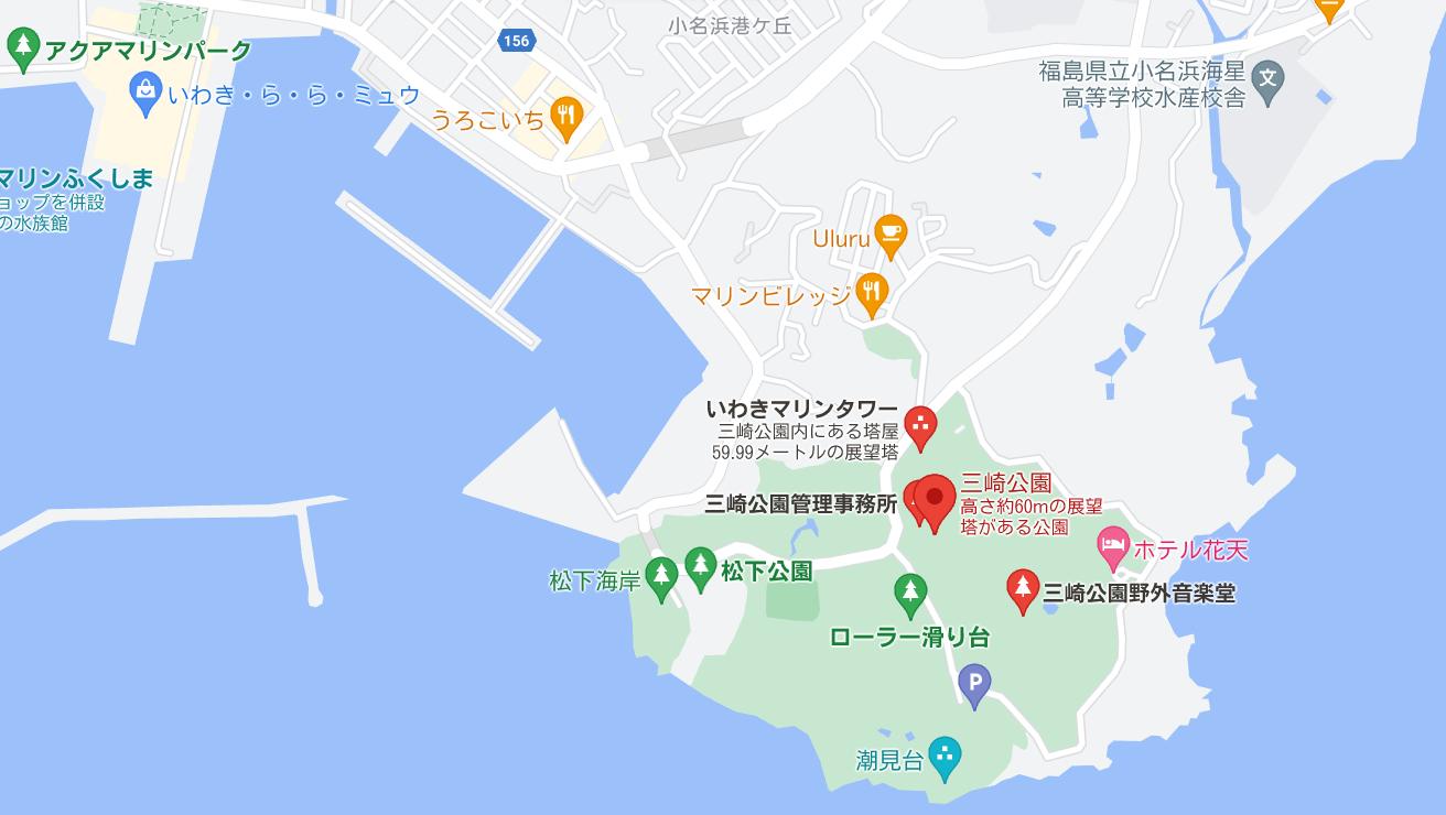 三崎公園地図